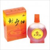 砭石刮痧专用刮痧油(纯天然)50ml